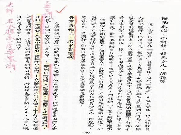 投影片38.JPG