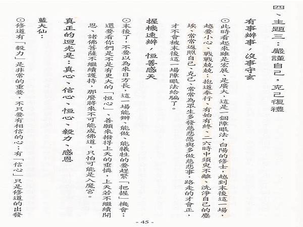 投影片43.JPG