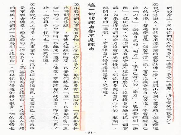 投影片49.JPG