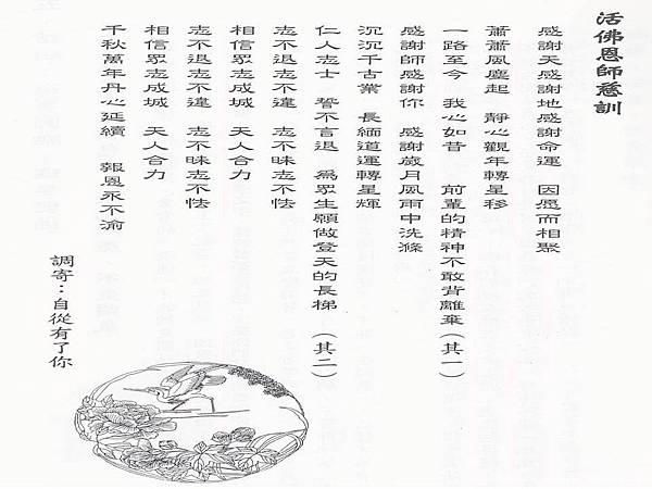 投影片51.JPG