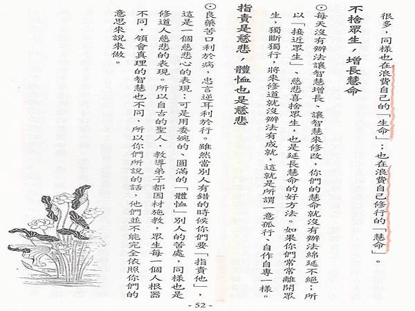 投影片50.JPG