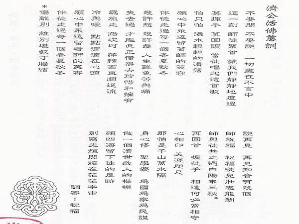 投影片54.JPG