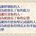 投影片36.JPG