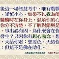 投影片45.JPG