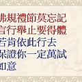 投影片79.JPG