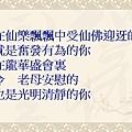 投影片81.JPG
