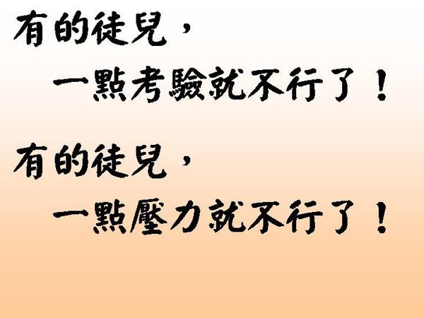 投影片26.JPG