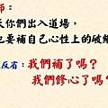 投影片34.JPG