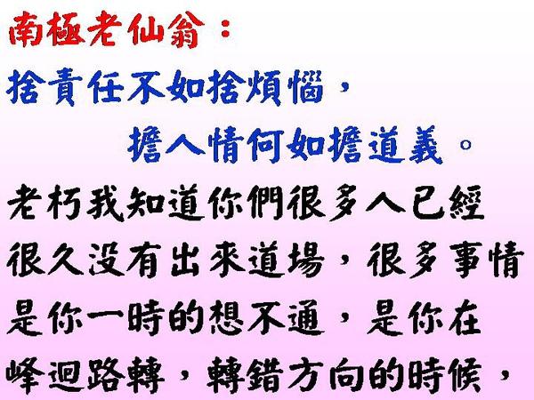 投影片65.JPG