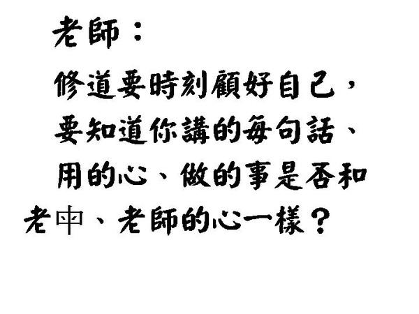 投影片77.JPG