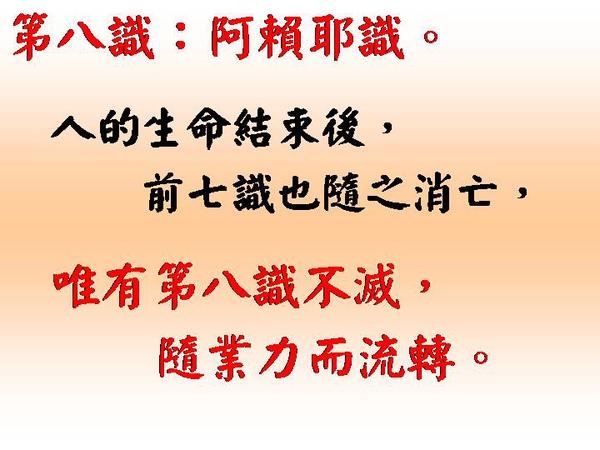 投影片101.JPG