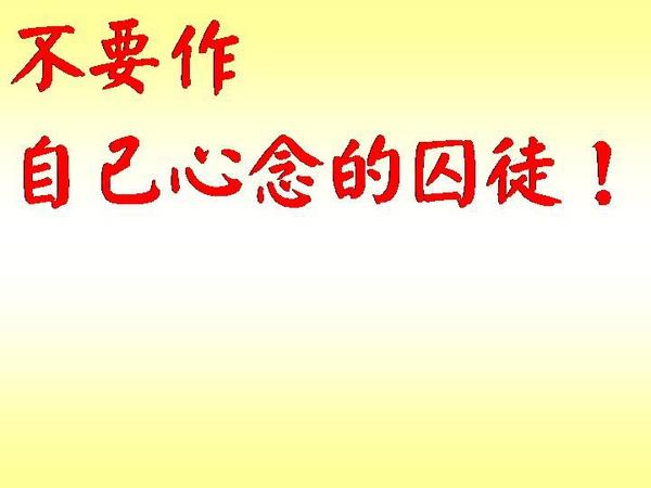 投影片113.JPG