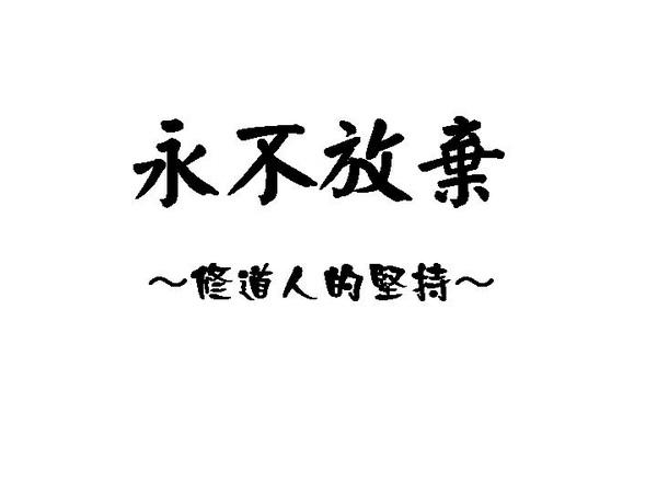投影片119.JPG