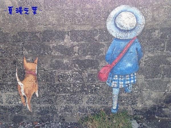 巴西里海岸 012狗與小孩