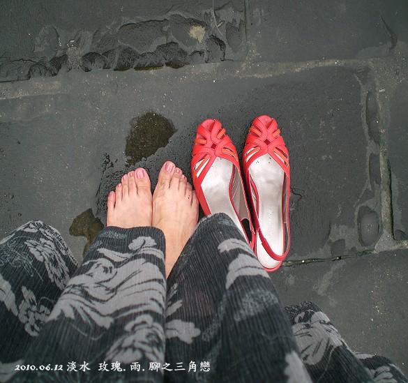 淡水.鞋.jpg
