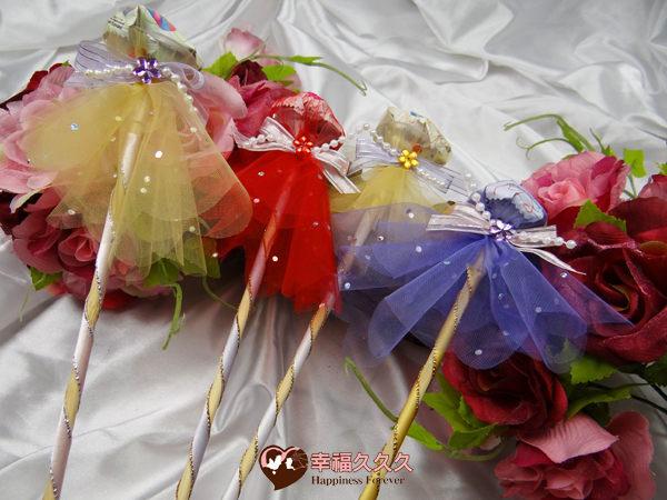 [幸福久久久]炫彩綜合水果糖花棒(特價16元)2