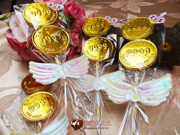 [幸福久久久]重量版超大金幣巧克力花棒(特價26元)