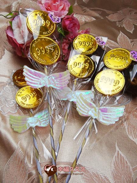 [幸福久久久]重量版超大金幣巧克力花棒(特價26元)2