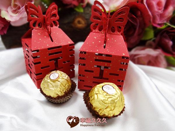 [幸福久久久] 金莎巧克力喜字喜糖盒(100組免運費)