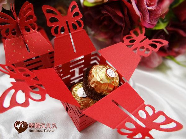 [幸福久久久] 金莎巧克力喜字喜糖盒(100組免運費)2