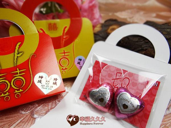 [幸福久久久]小龍包雙心巧克力喜糖手提組(贈姓名貼紙)