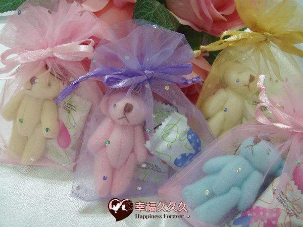 [幸福久久久]相愛四色熊喜糖紗袋組~獨家進口糖果!100份特價1980元免運費