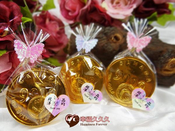 [幸福久久久]浪漫超大金幣巧克力喜糖包(加贈姓名貼紙)