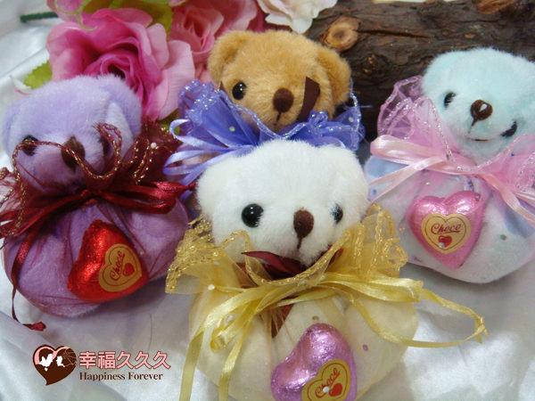 [幸福久久久]超值感硬毛花束熊泰迪熊喜糖福袋組