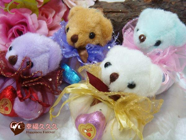 [幸福久久久]超值感硬毛花束熊泰迪熊喜糖福袋組2