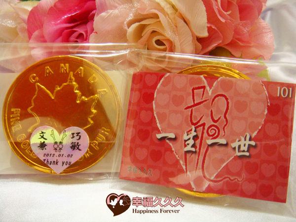 [幸福久久久]龍年超大金幣巧克力喜糖包(加贈姓名貼紙)