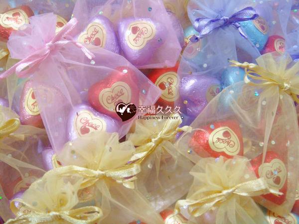 [幸福久久久]繽紛3x3公分甜心巧克力紗袋組~100份特價799元再免運費!