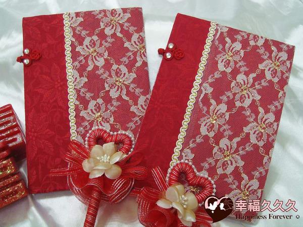 [幸福久久久]世紀首藏手作結婚證書