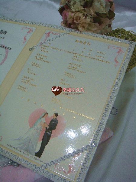 [幸福久久久]典藏希臘風手作結婚證書夾結婚證書(優惠免運費含收藏袋)3