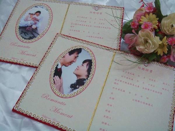 [幸福久久久]浪漫記憶手作新版結婚證書(2本含收藏袋手工相片框)2