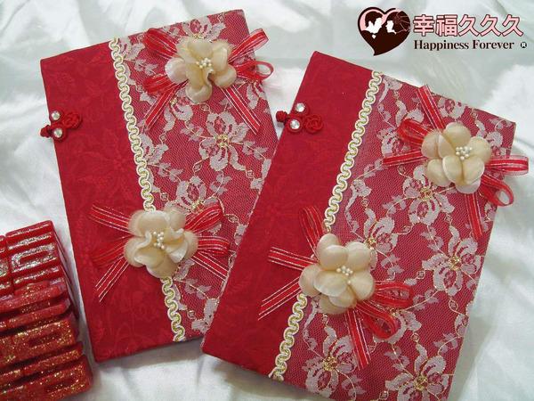 [幸福久久久]高雅蕾絲風手作結婚證書(2本含收藏袋)2