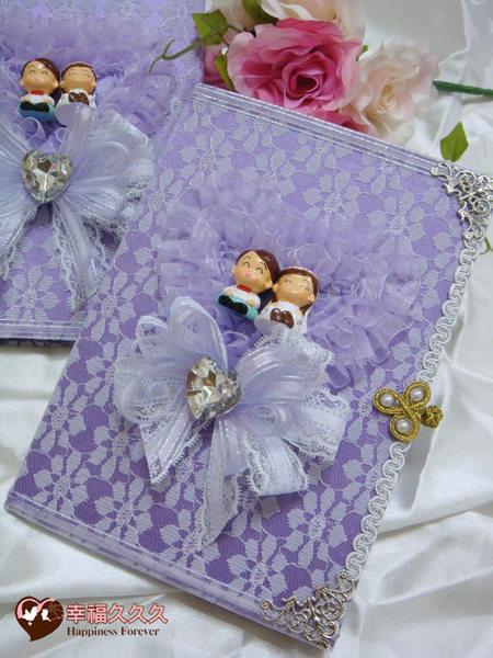 [幸福久久久]紫款幸福承諾結婚證書(2本含收藏袋手工相片框)