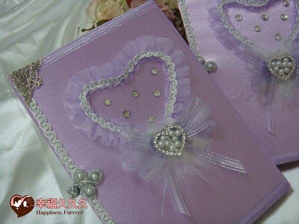 [幸福久久久]紫愛妳手作結婚證書(證書2本含收藏袋一個)2
