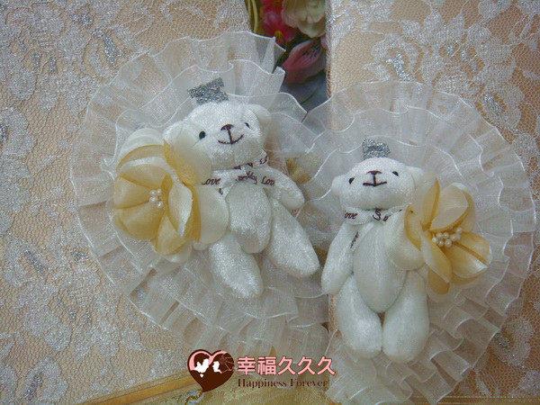 [幸福久久久]熊愛妳手作結婚證書(2本含收藏袋)2
