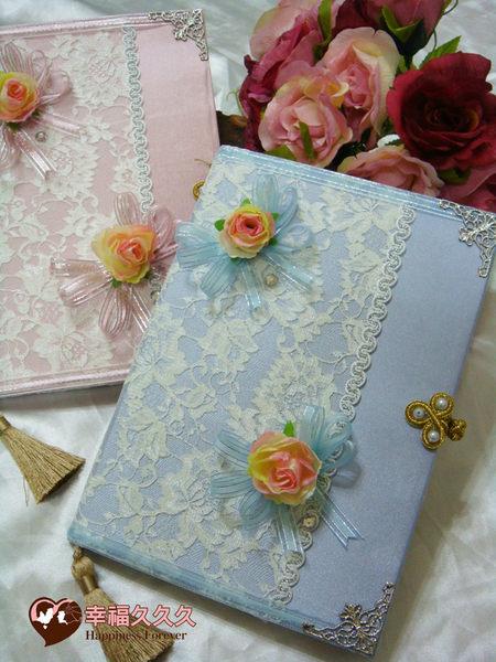 [幸福久久久]藍粉玫瑰手作結婚證書結婚證書夾(證書2本含收藏袋一個)