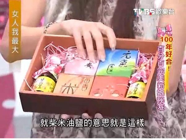 [幸福久久久]四季富貴米滿米禮盒2