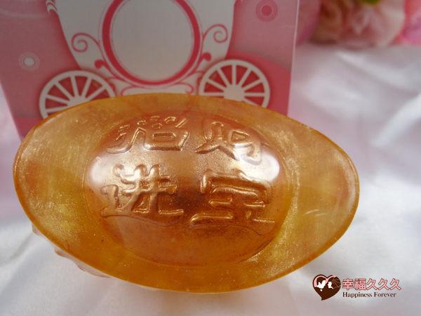 [幸福久久久]101年浮雕金龍元寶皂禮盒組3