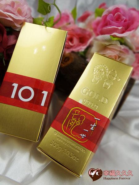 [幸福久久久]101年龍年典藏版~黃金富貴囍米2