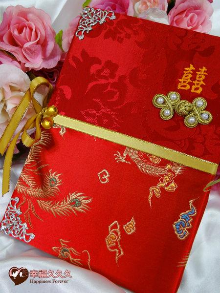 [幸福久久久]古典喜龍結婚證書