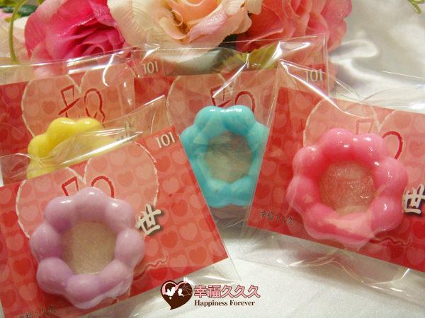 [幸福久久久]波堤甜甜圈手工皂(龍年版)