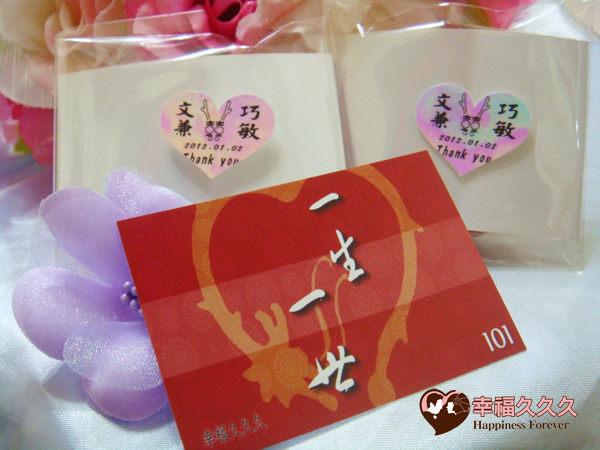[幸福久久久]波堤甜甜圈手工皂(龍年版)3