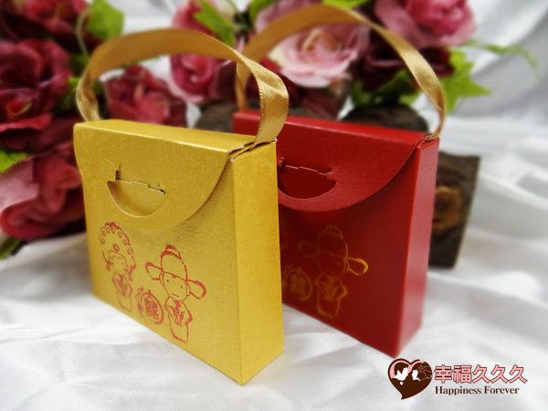 [幸福久久久]金圓滿手提包造型囍米2