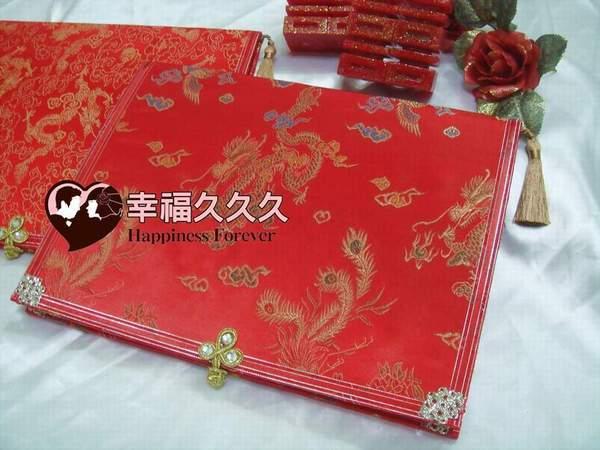 [幸福久久久]皇龍祥鳳結婚證書夾結婚證書2