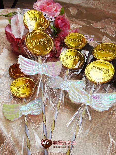 [幸福久久久]重量版超大金幣巧克力花棒2