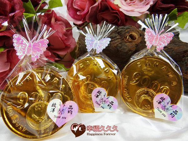 [幸福久久久]浪漫超大金幣巧克力喜糖包