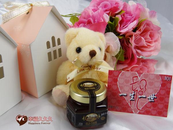 [幸福久久久]浪漫滿屋泰迪熊蜂蜜綜合禮盒